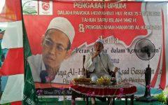 Peringati HUT RI Dan Tahun Baru Islam, MWCNU Babat Toman Gelar Pengajian Umum