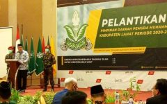 Pemuda Muhammadiyah Lahat Resmi Dilantik